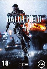 Акция на Battlefield 4 для ПК (PC-KEY, русская версия, электронный ключ в конверте) от Rozetka