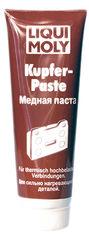 Акция на Высокотемпературная медная паста Liqui Moly Kupfer Paste 0.1 л (4100420075797) от Rozetka