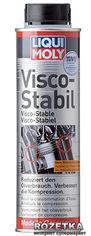 Акция на Присадка Liqui Moly Visco-Stabil для повышения вязкости моторного масла 300 мл (1996) от Rozetka