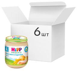 Акция на Упаковка овоще-мясного пюре HiPP органического Нежные овощи с индейкой с 4 месяцев 125 г х 6 шт (9062300431329) от Rozetka