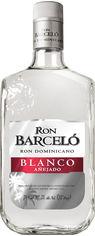 Ром Ron Barcelo Blanco 0.7 л 37.5% (7461323129480) от Rozetka