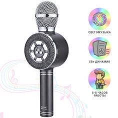 Акция на Детский микрофон Wster с функцией караоке USB, microSD, AUX, Bluetooth WS 669 Черный от Allo UA