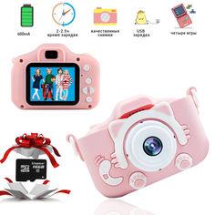 """Акция на Детский цифровой фотоаппарат Smart Kids Kitty с 2"""" экраном 20Мп в силиконовом чехле """"Кошечка"""" с встроенными играми + Карта памяти 16Гб Розовый от Allo UA"""