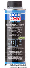 Акция на Масло Liqui Moly PAG-Klimaanlagenoil 100 для кондиционеров 250 мл (4089) от Rozetka