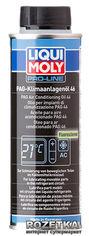 Акция на Масло Liqui Moly PAG Klima-Anlagen-Ole 46 для кондиционеров 250 мл (4083) от Rozetka