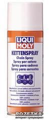 Акция на Спрей Liqui Moly Kettenspray по уходу за цепями 400 мл (3579) от Rozetka