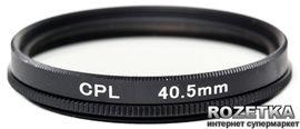 Акция на Светофильтр PowerPlant CPL 40.5 мм (CPLF405) от Rozetka