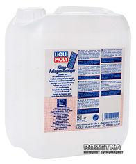 Акция на Очиститель кондиционеров Liqui Moly Klima-Anlagen-Reiniger 5 л (4092) от Rozetka