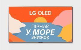 Акция на Телевизор LG OLED65GX6LA от MOYO