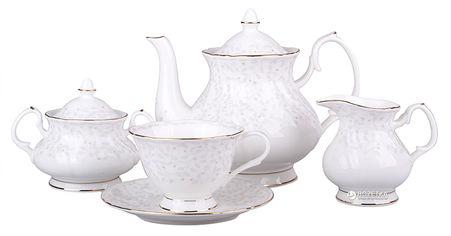 Акция на Чайный набор Lefard 264 Вивьен из 15 предметов (264-200) от Rozetka