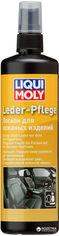 Акция на Лосьон для кожи Liqui Moly - Leder-Pflege 0.25 л (1554) от Rozetka