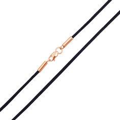Акция на Шелковый шнурок с позолоченной застежкой, 2мм 000007742 60 размера от Zlato