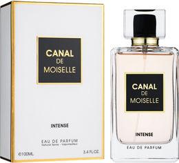 Акция на Парфюмированная вода для женщин Fragrance World Canal De Moiselle Intense аналог Chanel Coco Mademoiselle Intense 100 мл (6291106487794) от Rozetka
