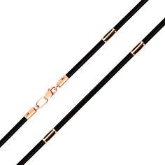 Акция на Шнурок из каучука с золотыми элементами и застежкой 2 мм 000128014 55 размера от Zlato
