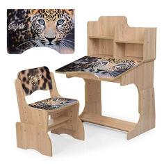 Акция на Bambi B 2071-92-3(EN) Леопард дуб от Allo UA