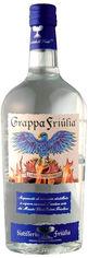 Акция на Граппа Caffo Friulia 41% 1 л (8004499902106) от Rozetka