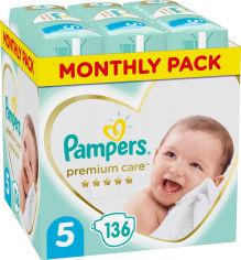 Акция на Подгузники Pampers Premium Care Размер 5 (11-16 кг) 136 шт (8001090959690) от Rozetka