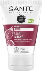 Акция на Био-экспресс-маска Sante Растительные протеины и Березовые листья для блеска волос 100 мл (4025089085010) от Rozetka