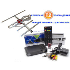 Акция на Готовый комплект Т2 с усилителем (Тюнер DVB-T2 WV World Vision T65+ антенна для Т2 с усилителем и кабелем A-sus 0,3) прием сигнала до 35 км от ретранслятора от Allo UA