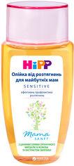 Акция на Масло от растяжек для будущих мам HiPP Babysanft 100 мл (9062300133810/9062300138389) от Rozetka