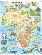 Акция на Пазл рамка-вкладыш Larsen Карта Африки - животный мир (на украинском языке), серия МАКСИ A22-UA от Stylus