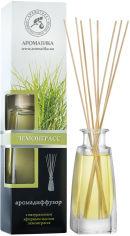 Набор для испарения ароматических смесей Ароматика с натуральными эфирными маслами Лемонграсс (4820031055079) от Rozetka