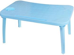 Акция на Складной столик для завтрака Supretto Голубой (5778-0001) от Rozetka
