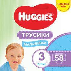 Акция на Трусики-подгузники Huggies Pants 3 Mega 6-11 кг для мальчиков 58 шт (5029053547473) от Rozetka