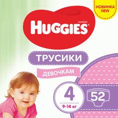Акция на Трусики-подгузники Huggies Pants 4 Mega 9-14 кг для девочек 52 шт (5029053547541) от Rozetka