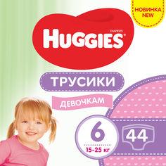 Акция на Трусики-подгузники Huggies Pants 6 Mega 15-25 кг для девочек 44 шт (5029053547664) от Rozetka