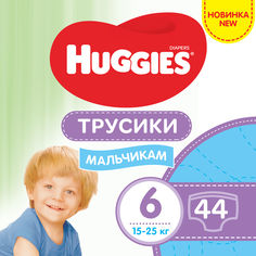 Акция на Трусики-подгузники Huggies Pants 6 Mega 15-25 кг для мальчиков 44 шт (5029053547657) от Rozetka