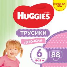 Акция на Трусики-подгузники Huggies Pants 6 M-Pack 15-25 кг для девочек 88 шт (5029054568217) от Rozetka