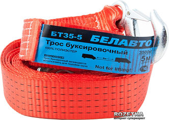 Акция на Трос буксировочный Белавто 3.5 т 5 м (БТ 35-5) от Rozetka