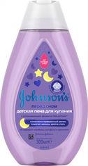 "Акция на Johnson's Baby Пена для купания ""Перед сном"" 300 ml от Stylus"