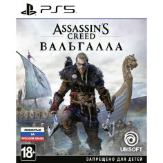 Акция на Игра Assassin's Creed Вальгалла для PS5 (PRE-0008) от Foxtrot