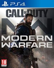 Акция на Игра Call of Duty: Modern Warfare для PS4 (Blu-ray диск, Russian version) от Rozetka