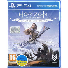 Акция на Horizon Zero Dawn Complete Edition на BD-диске (PS4,Rus) от Allo UA