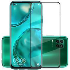 Акция на Защитное стекло XD+ (full glue) (тех.пак) для Huawei P40 Lite Черный от Allo UA