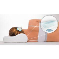Акция на Ортопедическая подушка с эффектом памяти, Memory Pillow Latex Pillow, ортопедическая подушка для сна, белая с узором (X0060) от Allo UA