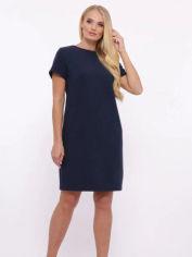 Акция на Платье VLAVI 129103 Идэн 52 Синее от Rozetka