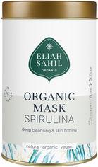 Акция на Органическая маска для лица Eliah Sahil Очищение и омоложение 100 г (9120001462674/9120096510106) от Rozetka