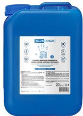 Акция на Антисептик для дезинфекции рук, тела и поверхностей Touch Protect 20 л (4823109401068) от Rozetka