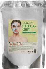 Акция на Моделирующая маска Lindsay Коллаген 240 г (8809568933018) от Rozetka