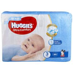 Акция на Подгузники Huggies Ultra Comfort 3 для мальчиков, 5-9 кг, 80 шт. от Allo UA