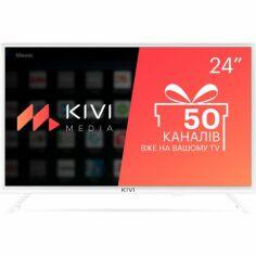 """Акция на 24"""" Kivi 24H600KW White от Allo UA"""