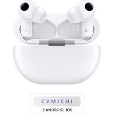 Акция на Наушники Huawei FreeBuds Pro Ceramic White от Allo UA