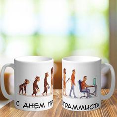 Акция на Чашка на подарок программисту айтишнику (ART_426) от Allo UA