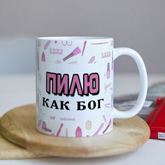 Акция на Оригинальная чашка с приколом для мастера маникюра сюрприз подарок на день рождение праздник от коллектива (ART_368) от Allo UA
