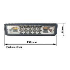 Акция на LED фара 10 диодов + 2 страбоскопа встроенных!!! FG - 48W / S. Пр-во Корея LED-205-12 от Allo UA