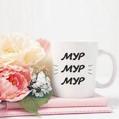 Акция на Оригинальная прикольная чашка с фото для девушки жены влюбленных подарок на день рождения (ART_66) от Allo UA